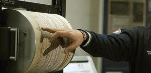 Scossa di terremoto al largo di Brindisi: avvertita anche a Lecce
