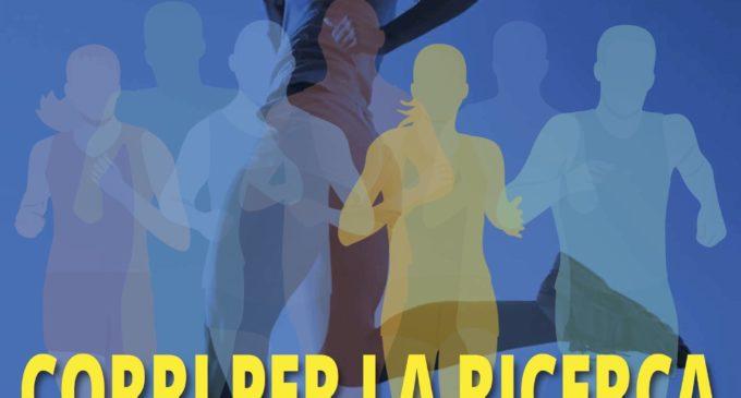 CONFERENZA STAMPA DI PRESENTAZIONE  GALLIPOLI RUN 2018: INIZIATIVA DELLA LILT DI LECCE A SOSTEGNO DEL CENTRO ILMA