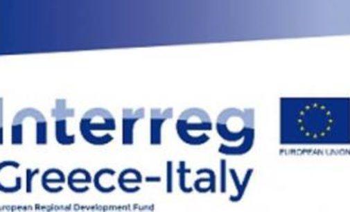 La Provincia con il progetto comunitario Palimpsest: domani un incontro operativo in Grecia