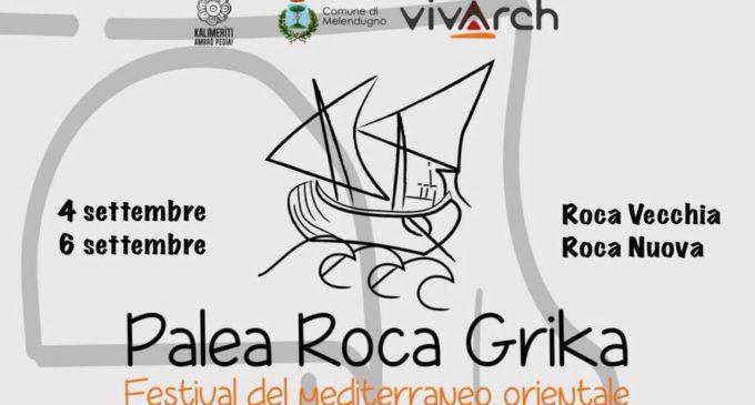 Palea Roca Grika: il 4 e 6 settembre ultimi appuntamenti con il festival che incrocia la lingua grika ai luoghi della sua storia più remota
